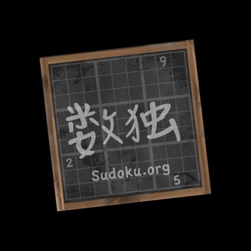 Sudoku.org