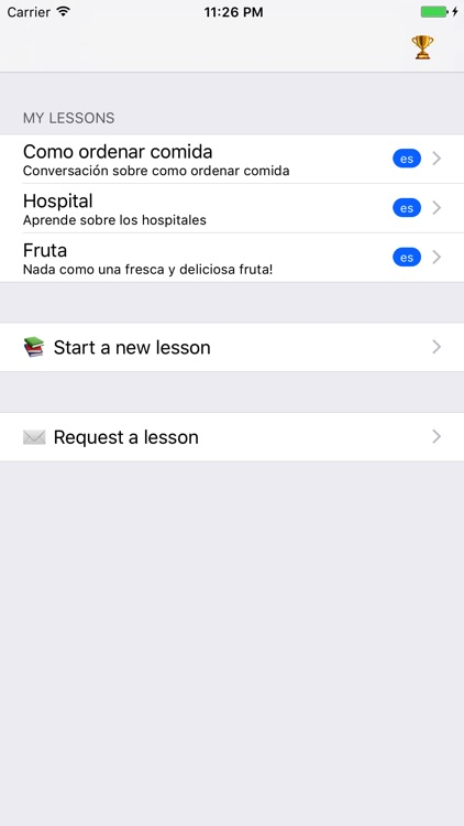 Echo — Speech Therapy
