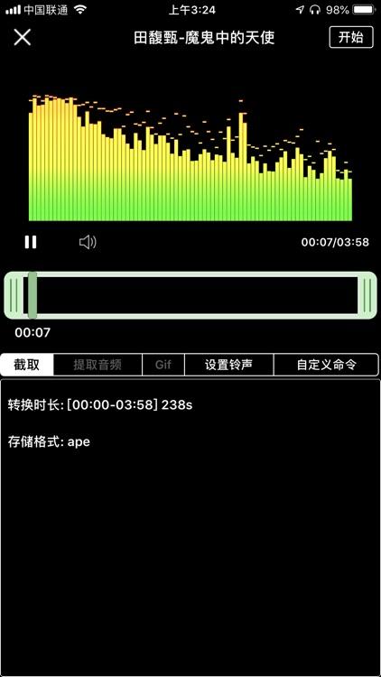 影音宝Pro screenshot-4