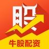牛股配资—股票行情股票资讯查询软件