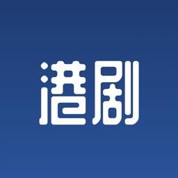 港剧屋-最新最全港剧TV视频大全