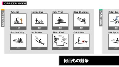 Draw Rider Plus紹介画像4