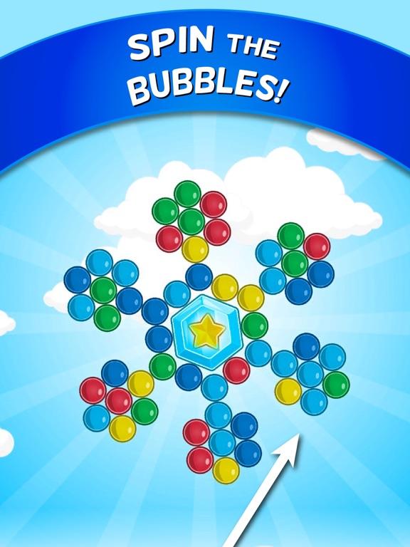 『バブルクラウド:スピニングバブル』のおすすめ画像1