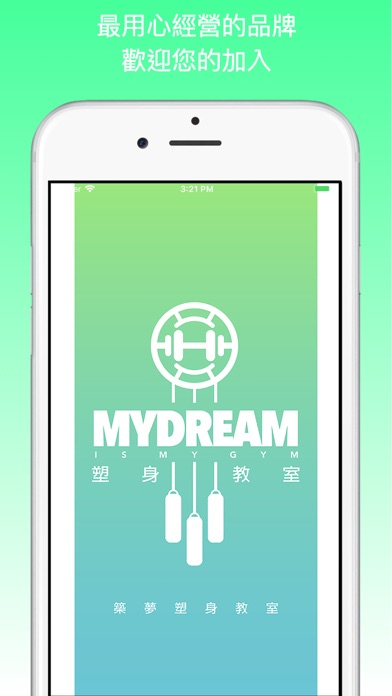 Screenshot for My Dream築夢塑身教室 in Taiwan App Store