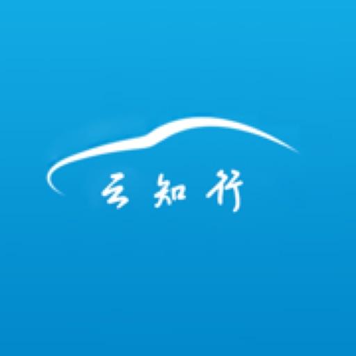 Yunzhixing