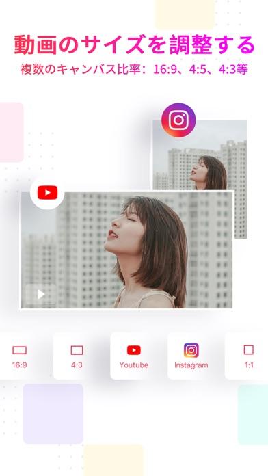 動画編集 - 動画加工 & 動画作成 ScreenShot4