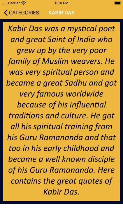 Kabir Das Wisdom screenshot-3