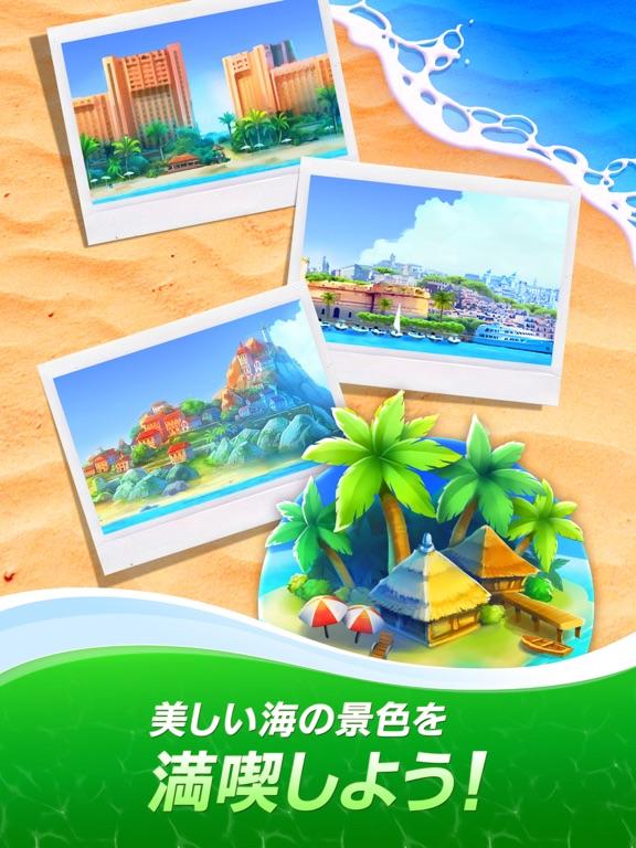 The Love Boat:クルーズでパズル!のおすすめ画像5