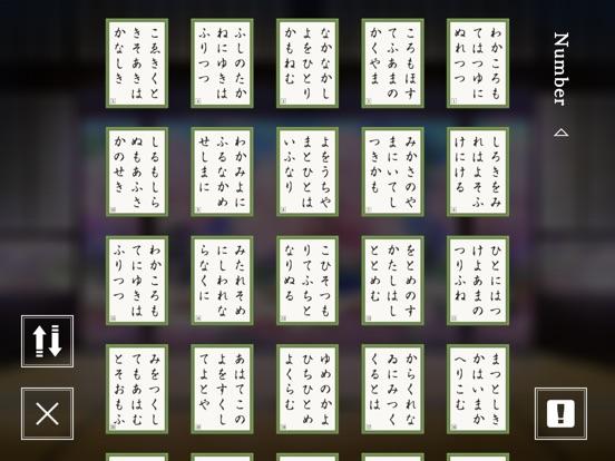 Competitive Karuta ONLINE screenshot #4