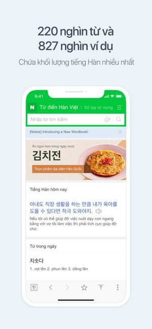Từ điển tiếng Hàn NAVER