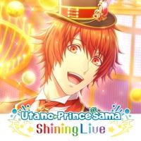 Utano Princesama: Shining Live Hack Online Generator  img