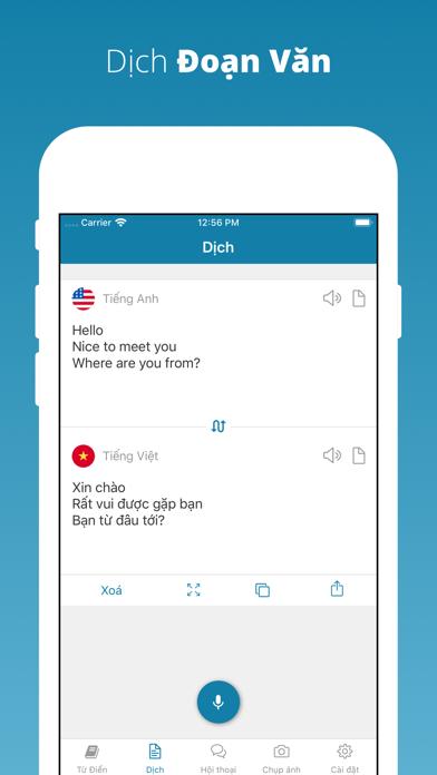 Từ Điển Anh Việt, Việt Anh screenshot two