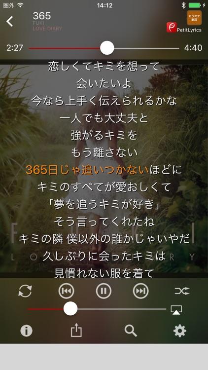 プチリリ screenshot-0