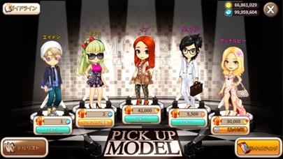 アイラブファッション(I Love Fashion)のおすすめ画像3