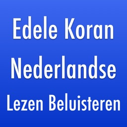 Heilige Koran en Nederlandse