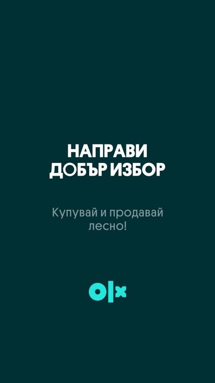 OLX Bulgaria