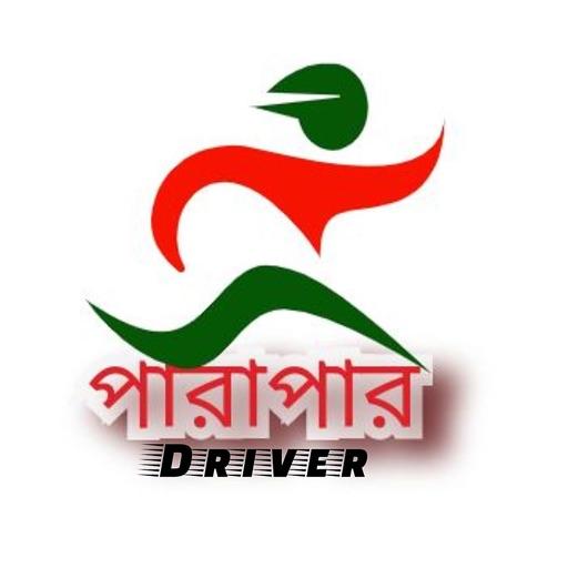 ParaparDhakaDriver