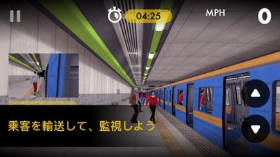 メトロ・ゴー:地下鉄電車の運転のおすすめ画像2