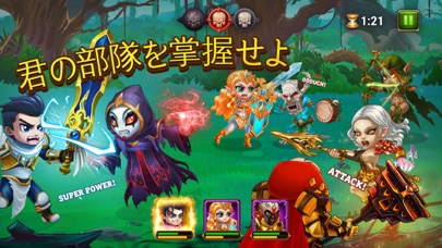 Hero Wars - Fantasy World - 窓用