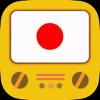 日本のTV番組 Japanese TV Listings