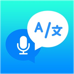 Online Text & Voice Translator