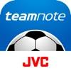 teamnote SOCCER/スコア入力アプリ