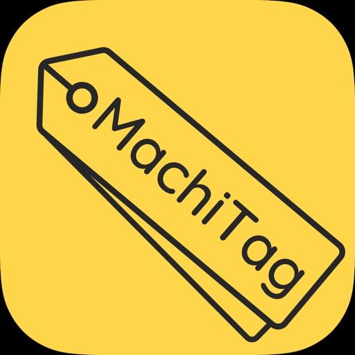 MachiTag -地元感覚でどこでも楽しめる位置情報アプリ