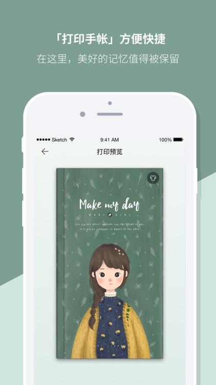 Mori Journal screenshot-3