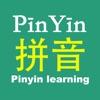 拼音学习 - Pinyin learning