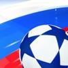 Футбол 2019 2020 РПЛ и ФНЛ