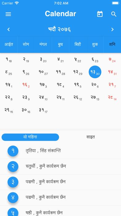 Nepal Info 4