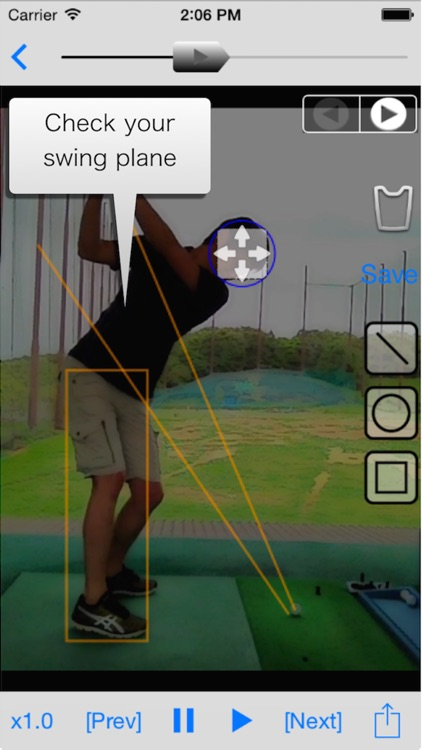 Swing Manager Pro screenshot-2
