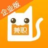 兼职猫招聘版-580万企业商家都在用的同城招聘网