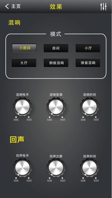 Screenshot for 新科音频 in United States App Store