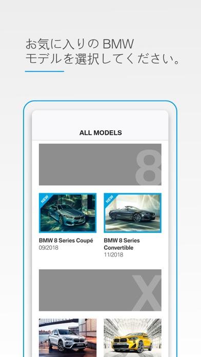 BMW カタログのおすすめ画像3