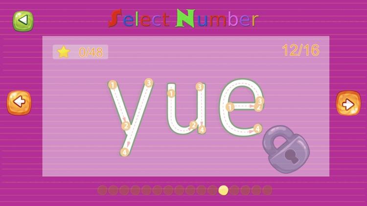 汉语拼音读写—幼儿宝宝学前教育 screenshot-3