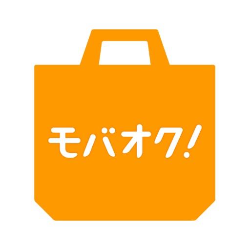 モバオク-ブランド・中古品売買のオークション&フリマアプリ