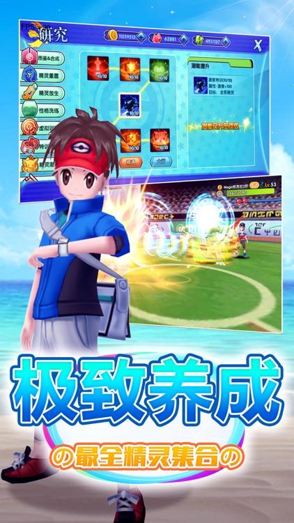 灵动小精灵-全新回合策略手游 screenshot-3