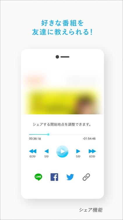 radiko screenshot-4