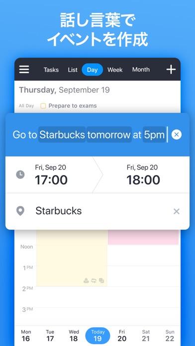 Calendars: カレンダー かわいい ScreenShot3