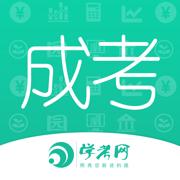 成人高考-学考网2019最新题库