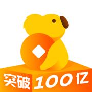 AI考拉-p2p投资广州地区合规运营金融平台