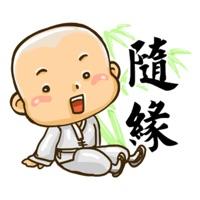 Monk Stickers