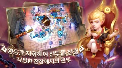 성을 수호하라:Tower Defense for Windows