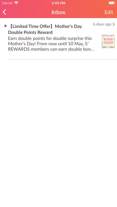 S⁺ Rewards Merchant屏幕截图3