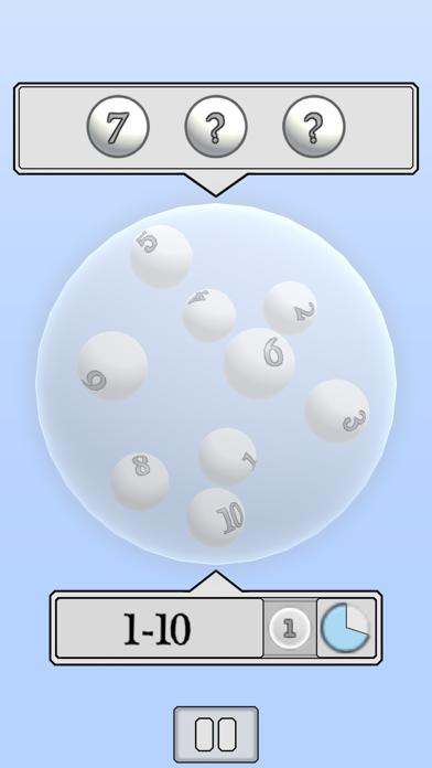 任意のボールのおすすめ画像2