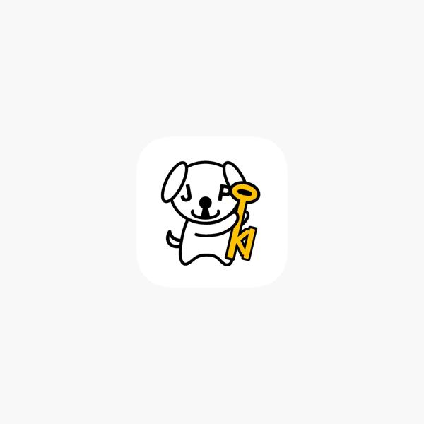 者 jpki ソフト 利用 Jpki 利用
