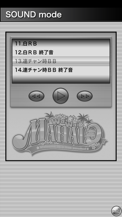 ワイワイマハロ-30のスクリーンショット3
