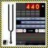 Diapason Audio Generator - iPhoneアプリ