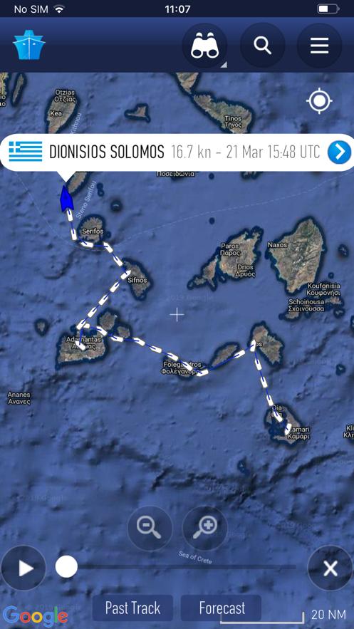 MarineTraffic - Ship Tracking App 截图